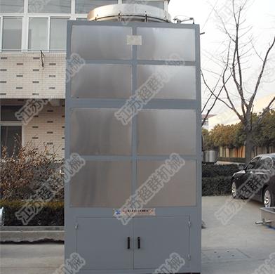 上海高温水解炉