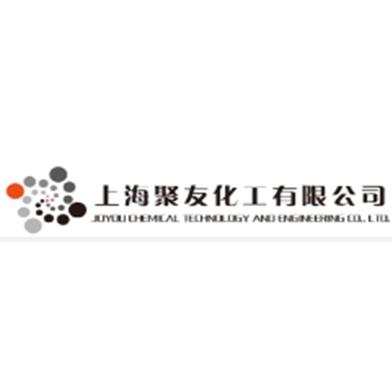 上海聚友化工有限公司