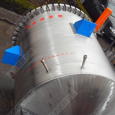 高压水解raybet雷电竞炉